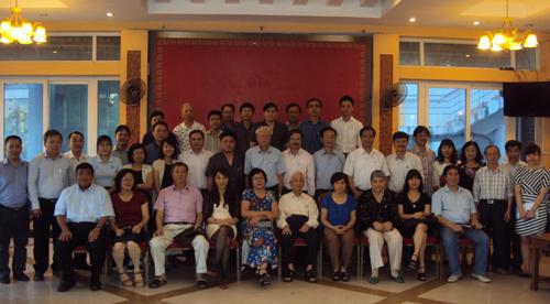 Thông báo chuẩn bị Hội nghị khoa học thú y châu Á  lần thứ 19 (FAVA) tại Thành phố Hồ Chí Minh