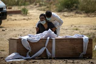 WHO cảnh báo nguy cơ chủng SARS-CoV-2 mới, nguy hiểm hơn bùng phát