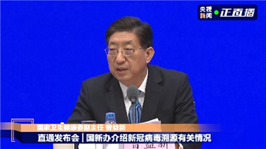 Trung Quốc sốc vì kế hoạch điều tra nguồn gốc Covid-19 của WHO